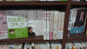 Shinkan_3